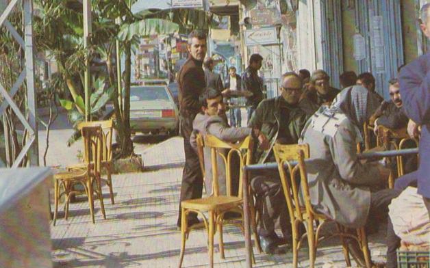 صورة اللاذقية 1984- مقهى كربوج في الشيخضاهر