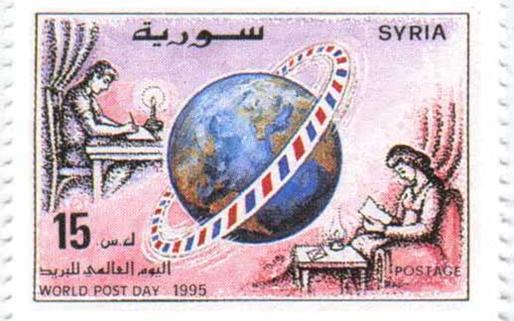 طوابع سورية 1995 - اليوم العالمي للبريد