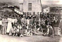 صورة سامي وجميل مردم بك في زيارة لآل رسلان في حمص