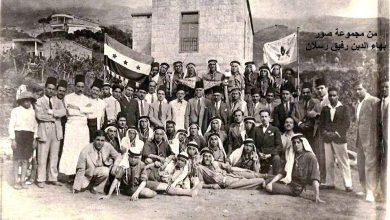 سامي وجميل مردم بك في زيارة لآل رسلان في حمص