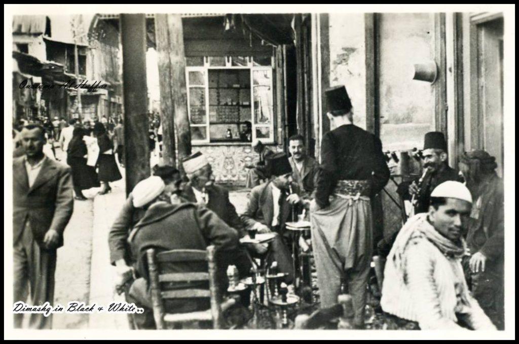 دمشق - مقهى في جـادة الدرويشـية