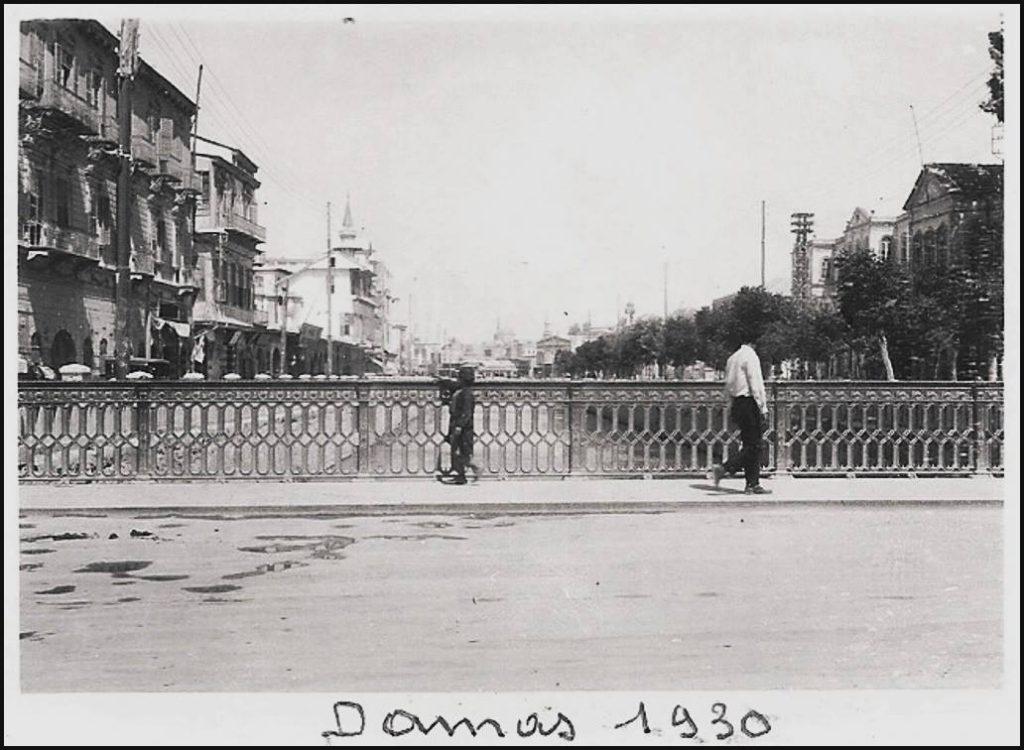 دمشق - جسر فكتوريا عام 1930