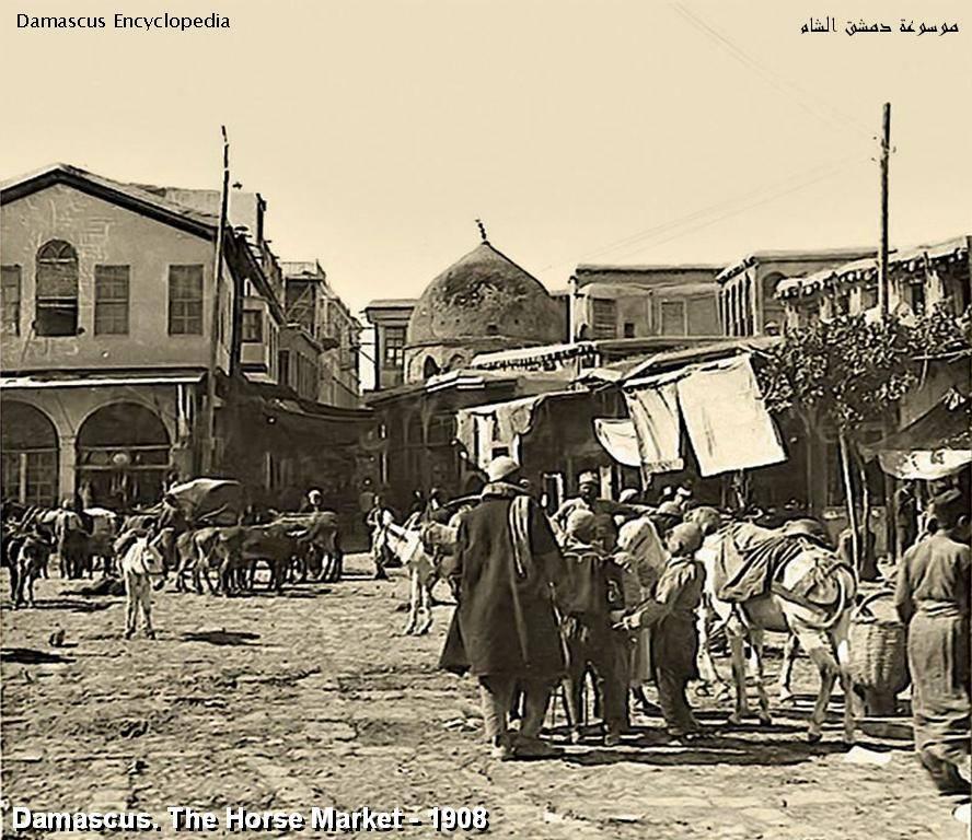 دمشق 1908- ساحة سوق الخيل قبة وتربة حسن باشا