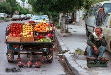 صورة دمشق- بائع فاكهة متجول – منطقة المزرعة عام 1992