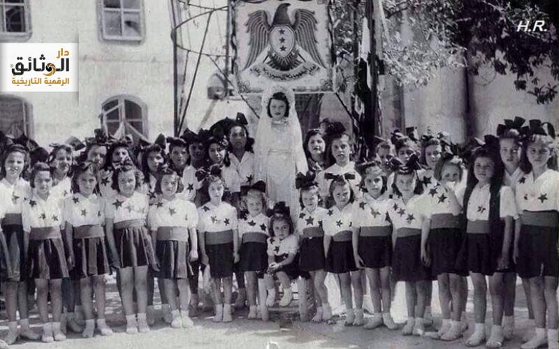 مشاركة مدرسة خديجة الكبرى بدمشق في احتفال عبد الجلاء عام 1946