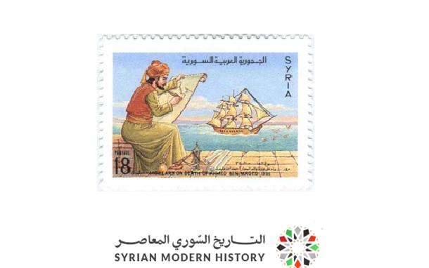 صورة طوابع سورية 1995 – أسبوع العلم