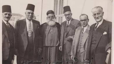 صورة استقبالُ مطران طرابلس الماروني في أثناء زيارته لمدينة اللاذقية