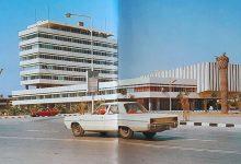 صورة اللاذقية 1977- الكورنيش الغربي – القصر البلدي أو مجلس مدينة اللاذقية