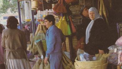 صورة اللاذقية 1984- من متاجر سوق البازار