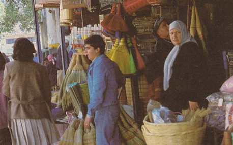 اللاذقية 1984- من متاجر سوق البازار