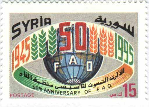 طوابع سورية 1995 - ذكرى تأسيس منظمة الأغذية والزراعة العالمية