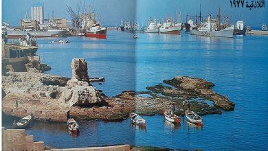 صورة اللاذقية 1977- المرفأ وصخرة البطرني