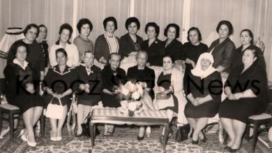 رئيسة الاتحاد النسائي السوري مع بعض الأعضاء عام 1956