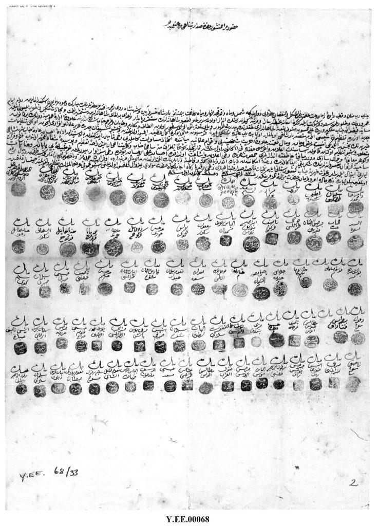 من الأرشيف العثماني 1877 -كتاب شكر من أهالي حمص إلى السلطان عبد الحميد الثاني