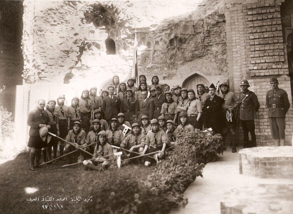 كشاف سورية ووفد الكشاف العربي في زيارة إلى العراق عام 1937 (3)