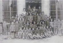 حمص - طلاب في مدرسة الغسانية عام 1973