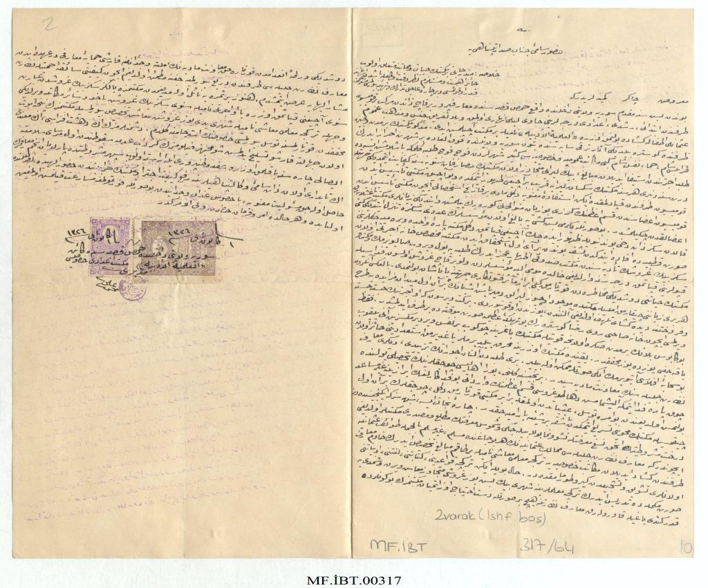 من الأرشيف العثماني 1910-  عريضة للصدارة العظمى من مدير المدرسة العلمية الأدبية في حمص