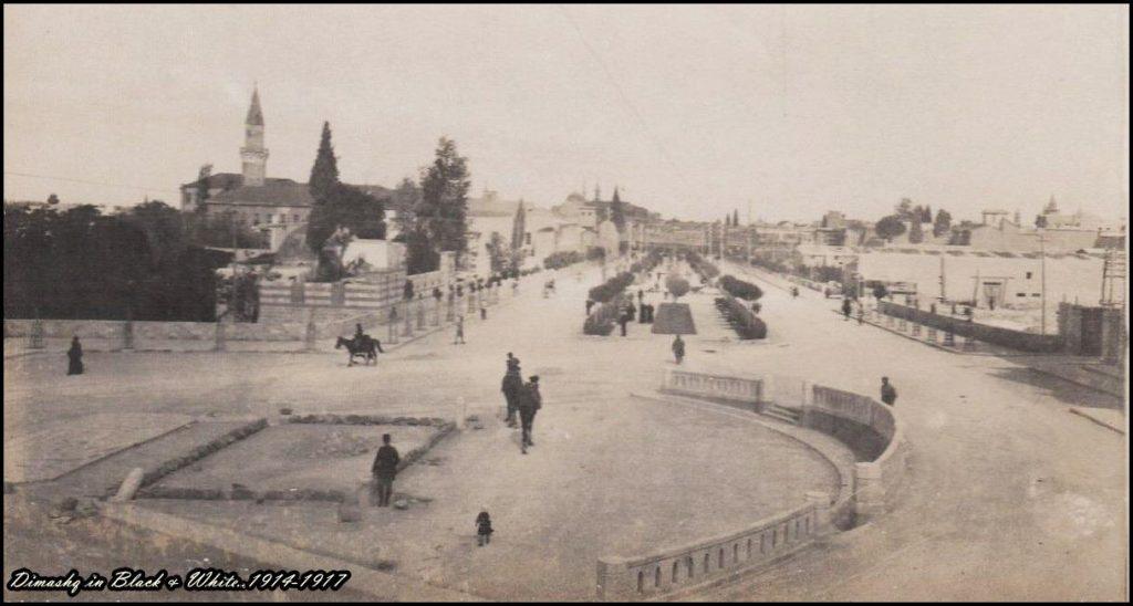 دمشق- سـاحة الحجاز وشارع النصر 1914- 1917