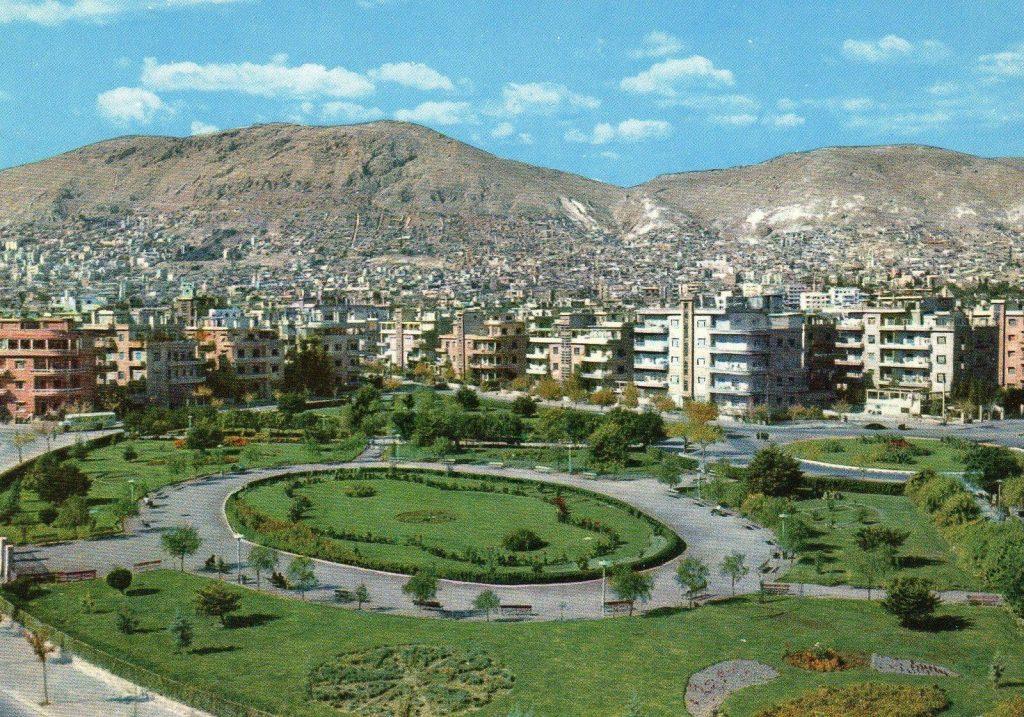 دمشق - حديقة المزرعة في الستينيات