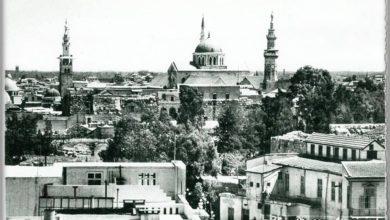 صورة دمشق والمسجد الأموي عام 1940
