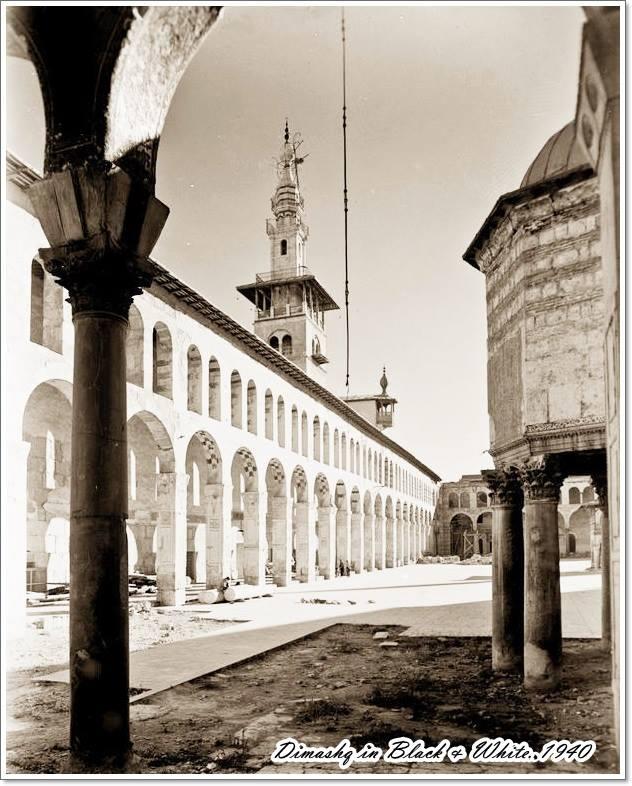 دمشق- المسجد الأموي عام 1940