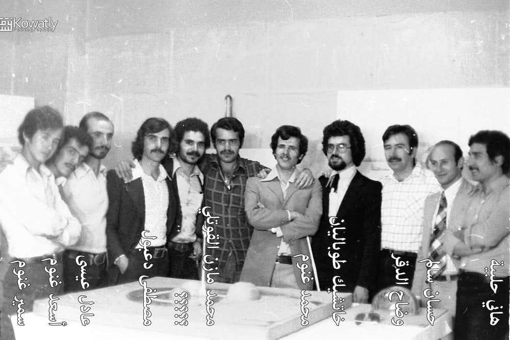 طلاب في كلية الفنون الجميلة بجامعة دمشق عام 1976