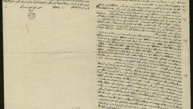 من الأرشيف العثماني 1914- رسالة مدير المدرسة العلمية في حمص إلى نظارة المعارف