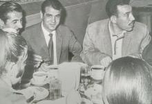 الرقة 1978 - حفل تكريم الهيئة الإدارية والتدريسية في ثانوية خديجة الكبرى للبنات