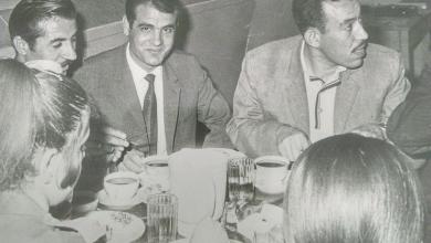 صورة الرقة 1978 – حفل تكريم الهيئة الإدارية والتدريسية في ثانوية خديجة الكبرى للبنات