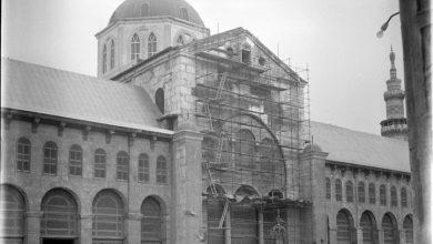دمشق 1964- المسجد الأموي أثناء الترميم