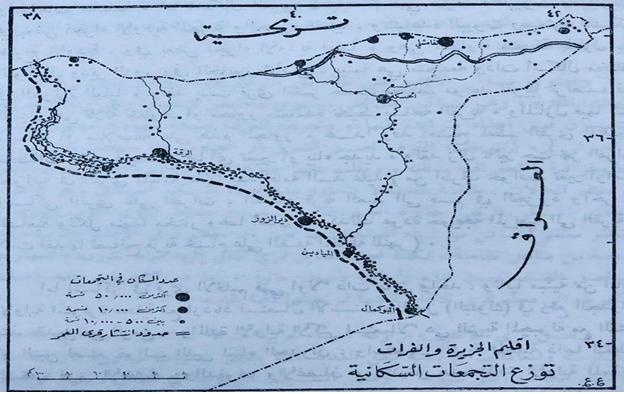 صورة د. عادل عبدالسلام (لاش): معسكر جغرافي في الجزيرة العليا – شمال شرقي سورية 1981