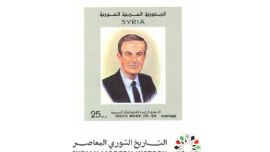 صورة طوابع سورية 1994 – ذكرى الحركة التصحيحية