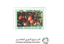 صورة طوابع سورية 1994 – ذكرى ثورة 8 آذار