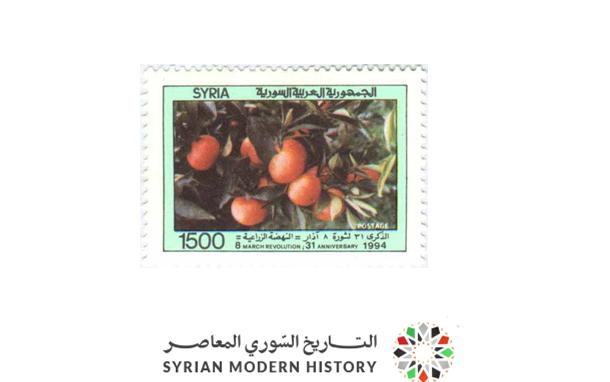 طوابع سورية 1994 - ذكرى ثورة 8 آذار