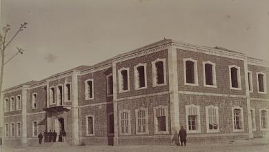 صورة من الأرشيف العثماني 1886 – المخططات المعمارية لدار الحكومة (السرايا الجديدة) بمدينة حمص