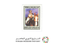 صورة طوابع سورية 1994 – باسل الأسد