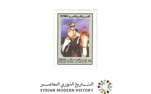 طوابع سورية 1994 - باسل الأسد