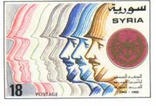 طوابع سورية 1995 - الذكرى 50 لتأسيس الجيش