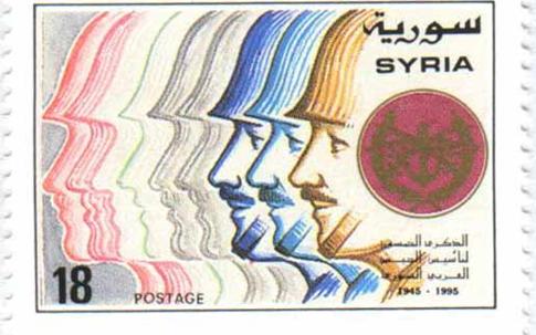 صورة طوابع سورية 1995 – الذكرى 50 لتأسيس الجيش