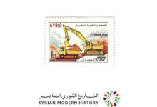 طوابع سورية 1994 - عيد العمال