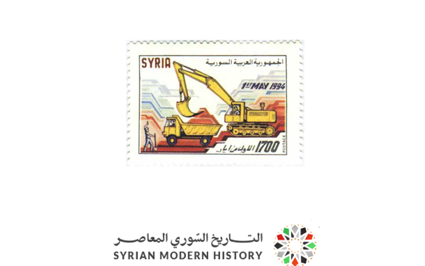 صورة طوابع سورية 1994 – عيد العمال