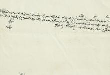 من الأرشيف العثماني 1908 - ترميم تكية الطريقة السعدية بحمص من مال السلطان عبدالحميد