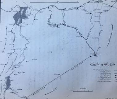 د. عادل عبدالسلام (لاش): معسكر جغرافي في الجزيرة العليا - شمال شرقي سورية 1981