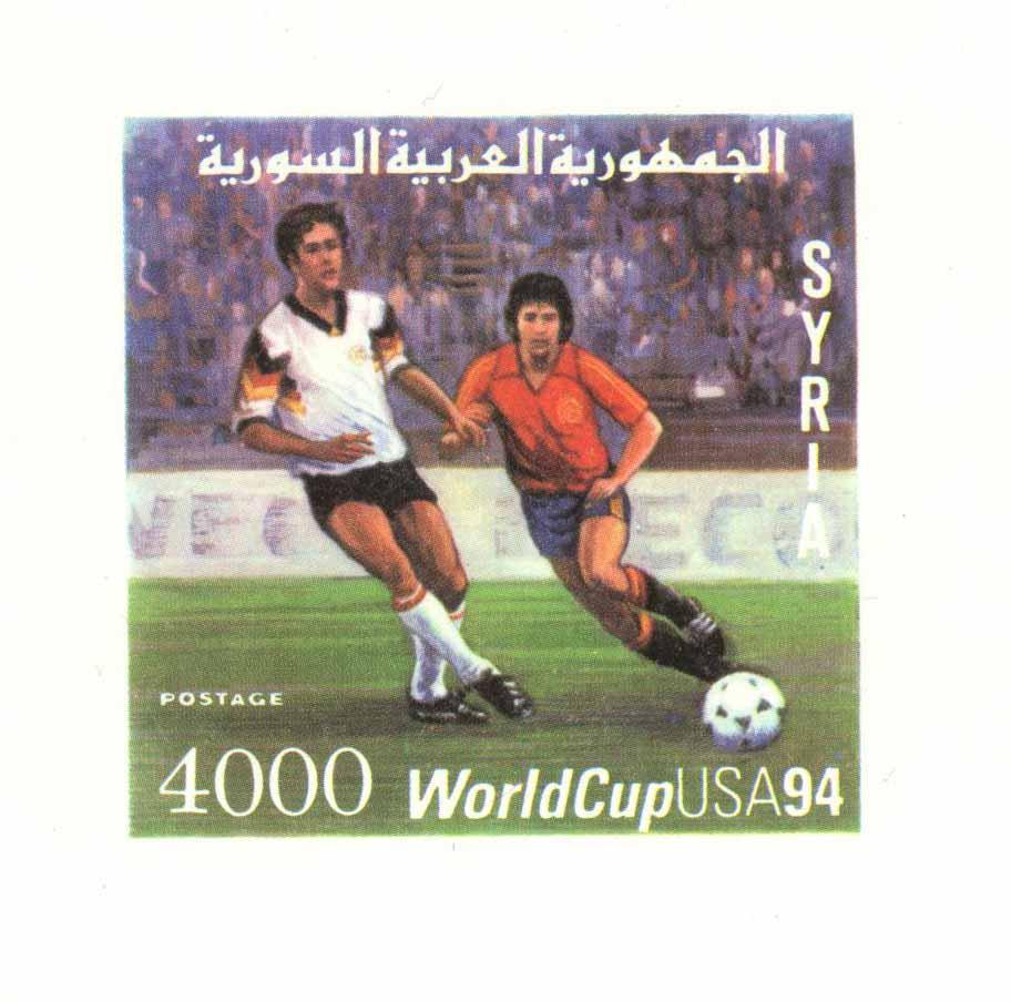 طوابع سورية 1994 - بطولة كأس العالم بكرة القدم