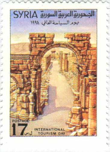 طوابع سورية 1994 - يوم السياحة العالمي
