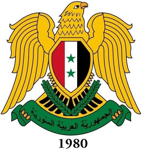 شعار الجمهورية العربية السورية في عام 1980