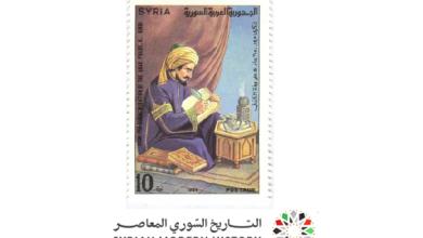 صورة طوابع سورية 1994 – أسبوع العلم – العالم الكندي