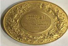 ميداليات المعرض الزراعي بحلب عام 1928