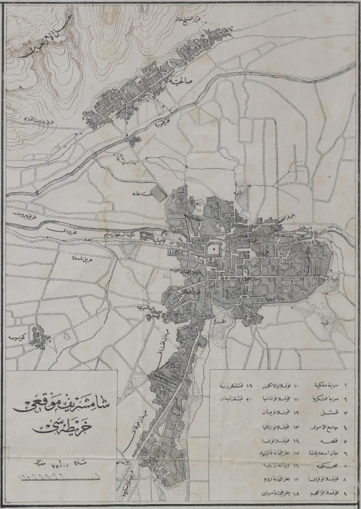 من الأرشيف العثماني 1882 - خريطة الشام الشريف .. دمشق