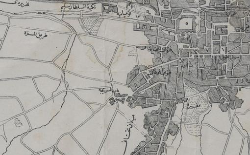 صورة من الأرشيف العثماني 1882 – خريطة الشام الشريف .. دمشق